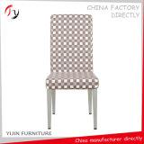 Silver Legs Grid Fabric Cheap Price Home Chair (FC-79)