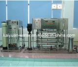 EDI/Ultra Pure Water Machine/RO+EDI (KY-EDI)