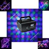 Full Color Laser Light / RGB Laser Show LAT40RGB