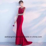 Elegant Train Mermaid O-Neck Sleeveless Simple Long Prom Dress