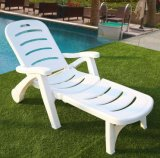 PVC Outdoor Furniture Pool Beach Sun Bed Sun Lounge PVC Chair (T401)