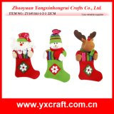 Christmas Decoration (ZY14Y161-1-2-3) Christmas Packaging