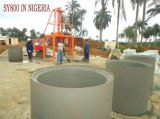 Concrete Pipe Making Machine (SY1000)