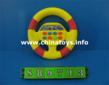 Hot Selling Kids Steering Wheel Toy Plastic (889713)