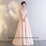 Women Flower Sleeveless Chiffon Evening Party Prom Dress