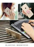 Moble Phone Holder Anti Drop Ring