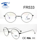 2017 Hot Sale Vintage Woman Optical Frame (FR533)