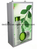 32 Inch Wall Hanging Outdoor Advertising Machine