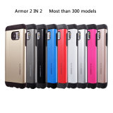 Armor 2017 Trend 2 in 1 Mobile Phone Case Cover for Samsung Galaxy S7