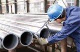 CSA Z245 Welded Steel Pipe
