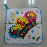 High Quality Square Personalized Terry Hand/Face Towel