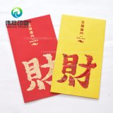 Red Paper Printing Containing Money as a Gift
