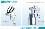 S-770 Gravity Furniture Ship Boat Car Painting Spray Gun