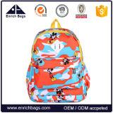 Wholesale Child School Backpack Kids Cute School Shoulder Backpack