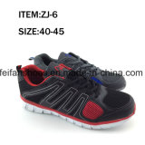 New Arrival Men Sport Shoes Casual Athletic Shoes (FFZJ112506)