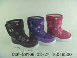 Children Snow Boots with EVA (D56-BY618)