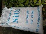 Factory Supply Precipitated Silica (SIO2) Silicon Dioxide/ White Carbon Black