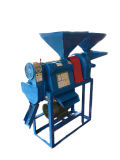 Combine Rice Mill for Household