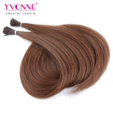 Color #4 Brazilian Remy Human I Tip Hair Extensions