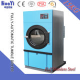Industerial Laundry Dryer / Tumble Dryer/Dryer Machine 15-100kg Factory Outlet