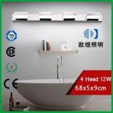 6W LED Washingroom Mirror Front Lamp