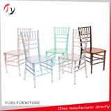 Modern Acrylic Resin Plastic Wedding Restaurant Banquet Tiffany Chiavari Chair (RT-01)