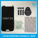 Privacy Tempered Glass for Samsung S4/I9500 Mobile Phone Accesories