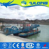 JULONG TRASH SKIMMER