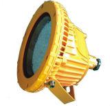 75W~150W High Quality Hot Sales LED Gas Station Light