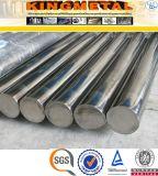ASTM A568 SAE1020 Steel Round Bar