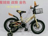 The Most Popular High Quantity and Good Price Children Bicycle/Kids