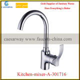 Ce Approved Deck Mounted Sink Faucet