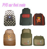 New Single Car Floor Mat Machine Multi-Color Supported Energy 30% up, High Yield Leading Manufacturer 23 Years SGS CE