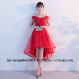 Elegant Boat Neck Lace Tulle Bridesmaid Dresses Wedding Party Dress