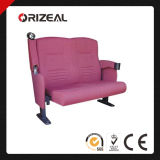 Orizeal Movie Double Seat with Cup Holder (OZ-AD-124)