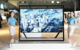 3D Smart TV - 3D LED TV - Full HD LED TV - HDTV
