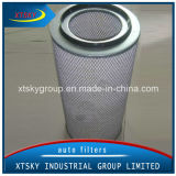High Quality Auto Air Filter 57md26