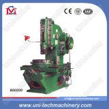 Metal Slotting Machine (B5020D)