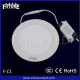 3W Ultrathin Slim LED Panel Light/Down Light