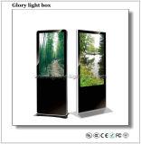 HD Digital Signage LCD Advertising Display