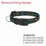 Hot Sale Waterproof Dog Collar (YL82370)