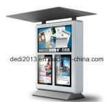 55inch Outdoor Digital Signage LCD Display