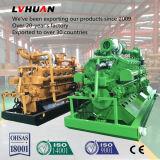 600kw Power Generator Natural Gas Engine Generator