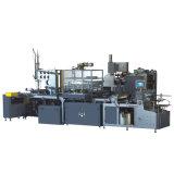 Full Automatic Rigid Box Packing Machinery (ZK-660A)