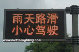 High Brightness Waterproof LED Screen for Traffic Guidance (P16)
