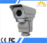 Long Range Visible Camera for City Surveillance