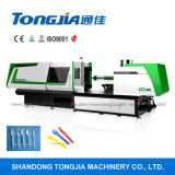Automatic Servo Plastic Injection Molding Machine