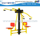 SGS Outdoor Fitness Machines Outdoor Sitting and Pulling Machine (M11-03908)