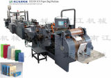 Block Bottom Paper Bag Machine (HD-330)