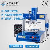 Dahua Quantitative Dispensing Robot with Dual Heads